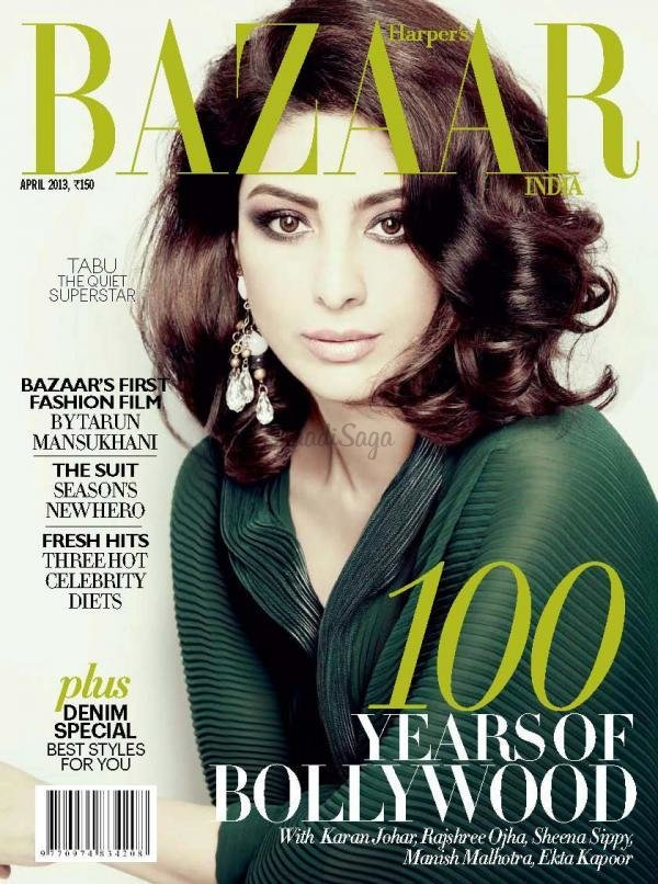 27bd786f43950 Magazine Covers   Portfolio - Daniel Bauer   India s Best Makeup